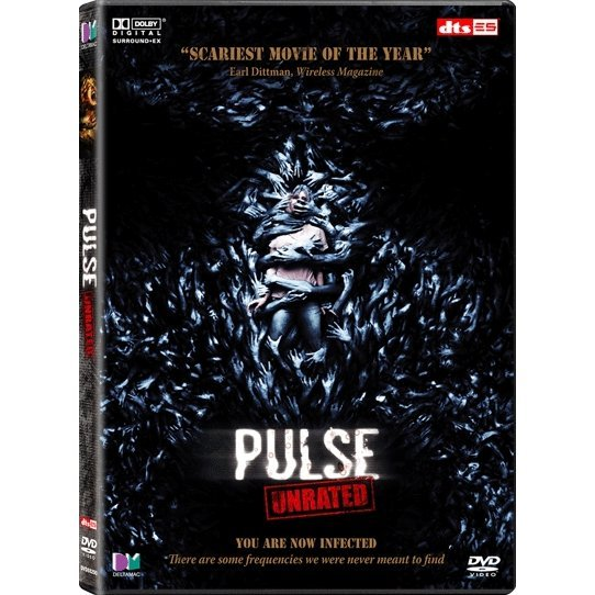 Pulse [Unrated Version]