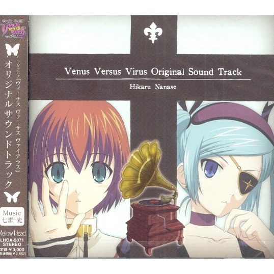 Venus Versus Virus Original Soundtrack