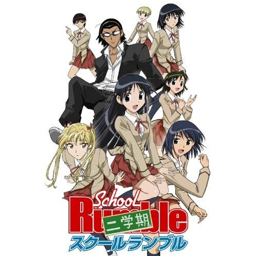 School Rumble Nigakki Vol.9