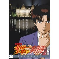 Kindaichi Kosuke No Jikenbo DVD Selection Vol.2