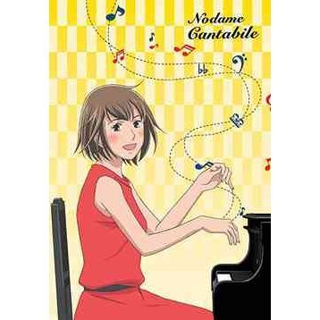 Nodame Cantabile Vol.1 [Limited Edition]