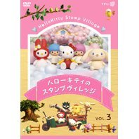 Hello Kitty No Stamp Village Vol.3