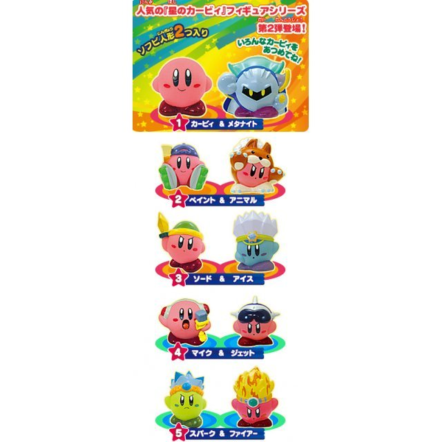 Hoshi no Kirby Double Figures Candy Toy