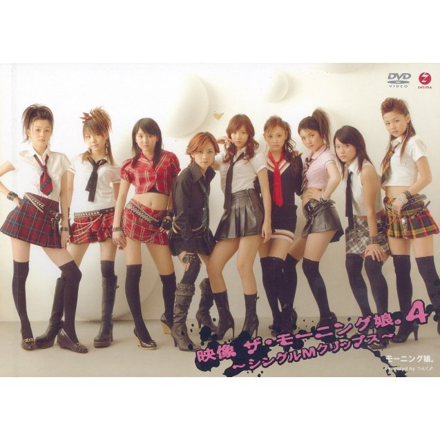 Eizo The Morning Musume 4 -Single M Clips-