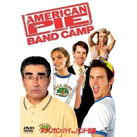 American Pie Presents: Band Camp [Limited Edition]