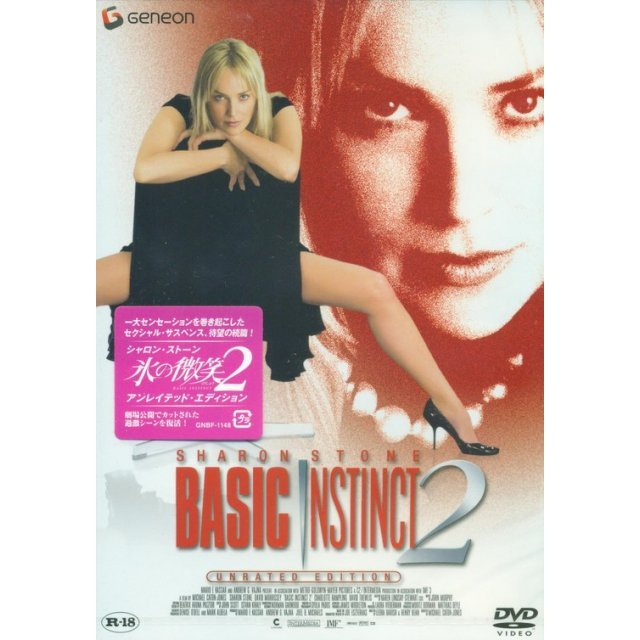 Basic Instinct 2 Unrated Edition