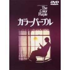 The Color Purple [Limited Pressing]