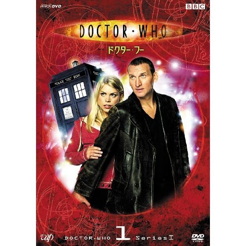 Doctor Who Series 1 Vol.1