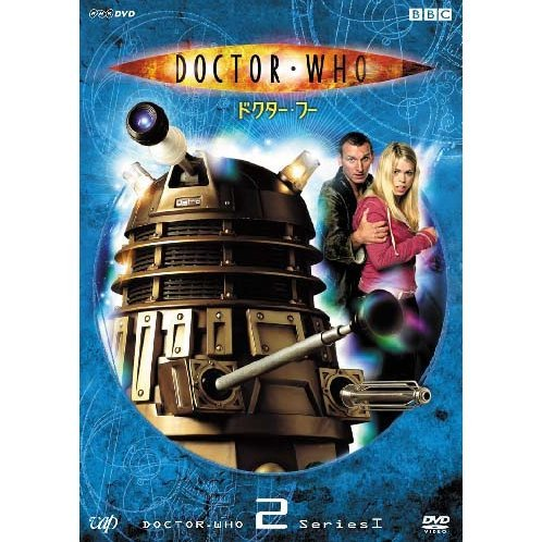 Doctor Who Series 1 Vol.2