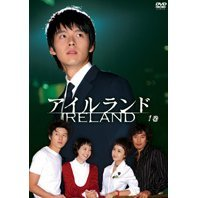 Ireland DVD Box 2