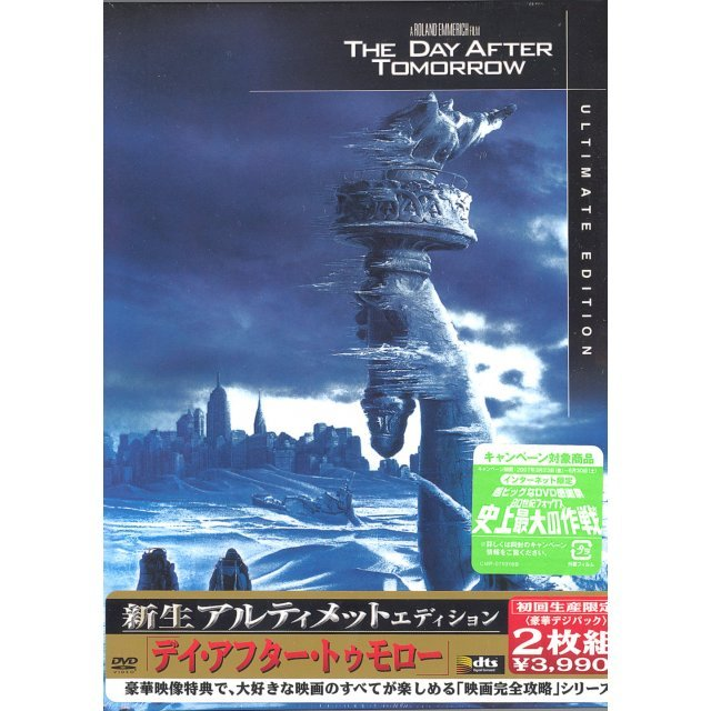 The Day After Tomorrow New Ultimate Edition [Limited Edition]