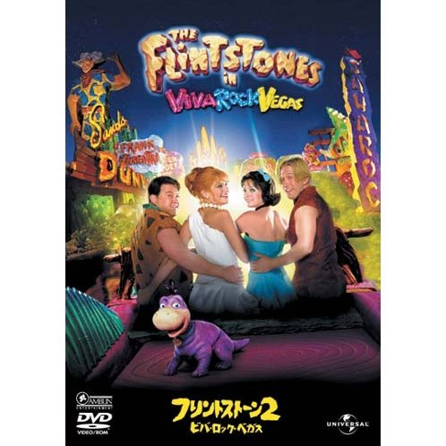 The Flintstones In Viva Rock Vegas [Limited Edition]