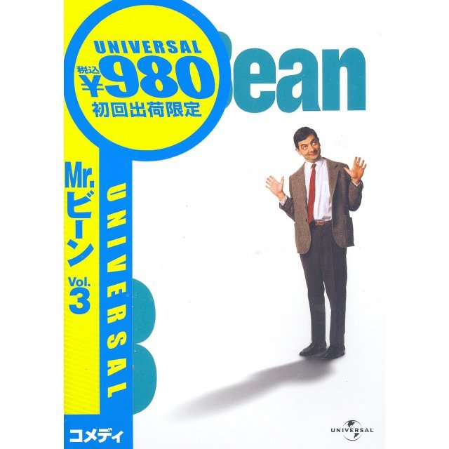 Mr.Bean Vol.3 [Limited Edition]