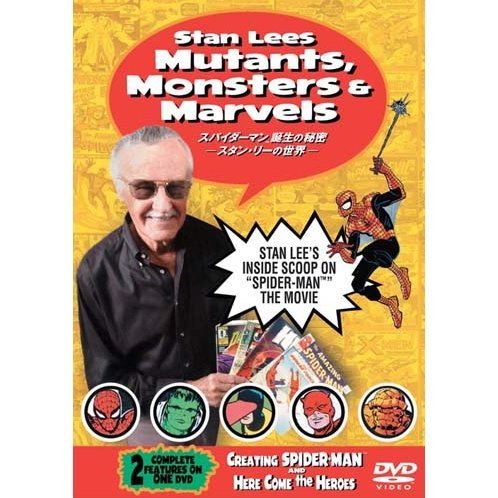 Spiderman Tanjo No Himitsu Stan Lee No Sekai [Limited Pressing]