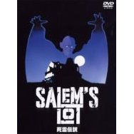 Salem's Lot Complete Edition [Limited Pressing]
