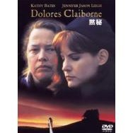 Dolores Claiborne [Limited Pressing]
