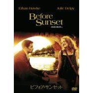 Before Sunset [Limited Pressing]