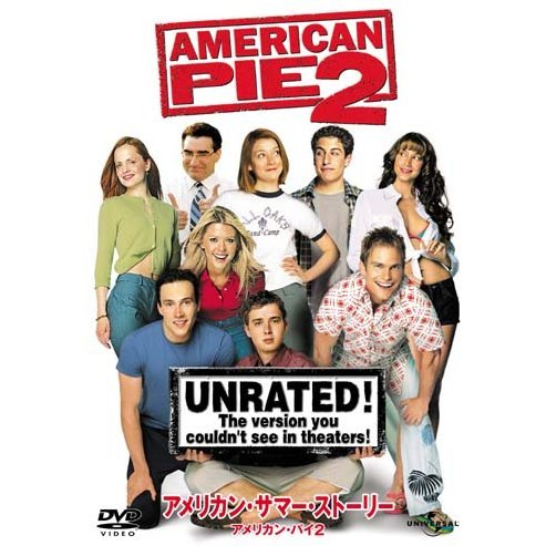 American Summer Story: American Pie 2 [Limited Edition]