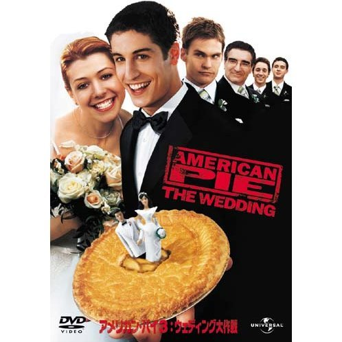 American Pie: The Wedding [Limited Edition]