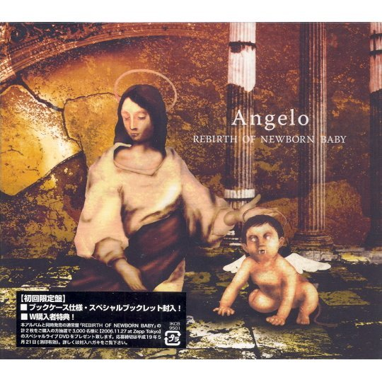 Riba Su of Newborn Baby [Limited Edition]