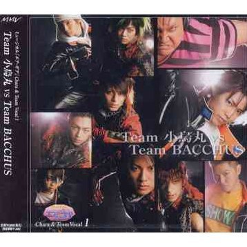 Musical Air Gear Character & Team Vocal (1) Team Kogarasumaru VS Team Bacchus
