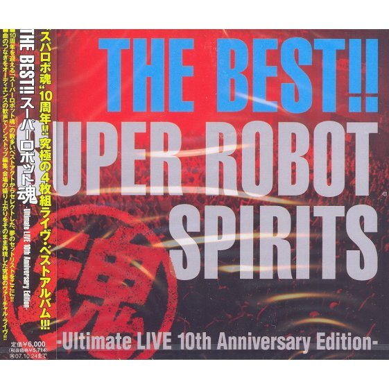 The Best!! Super Robot Spirits Ultimate Live 10th Anniversary Edition
