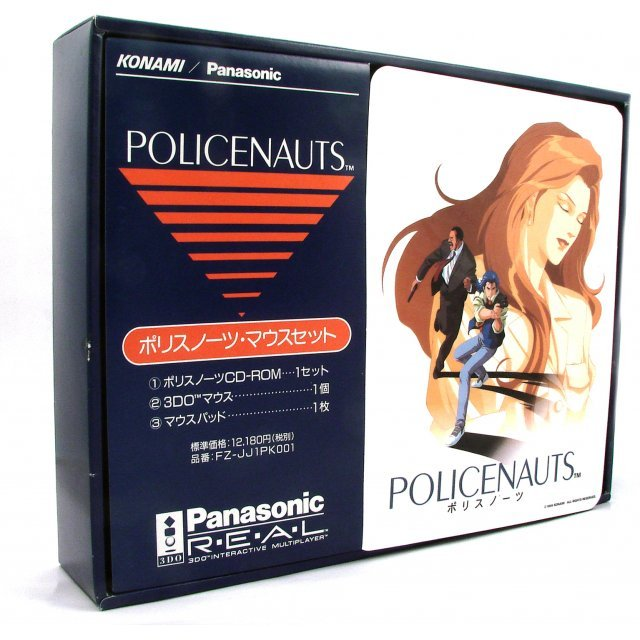 Policenauts [Limited Edition]