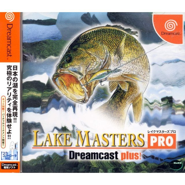 Lake Masters Pro Dreamcast Plus!