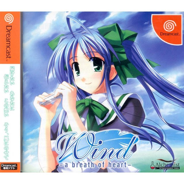 Wind: A Breath of Heart [Limited Edition]