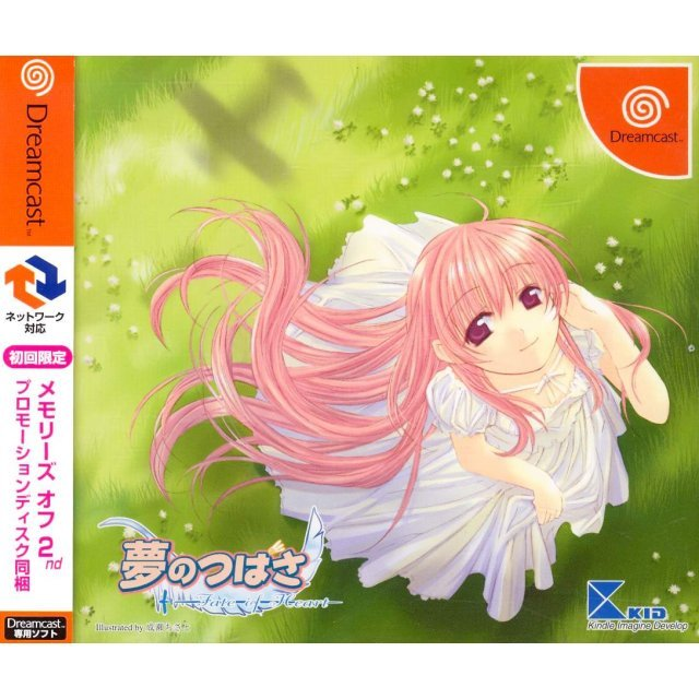 Yume no Tsubasa: Fate of Heart [Limited Edition]