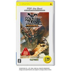 Monster Hunter Portable (PSP the Best Reprint)
