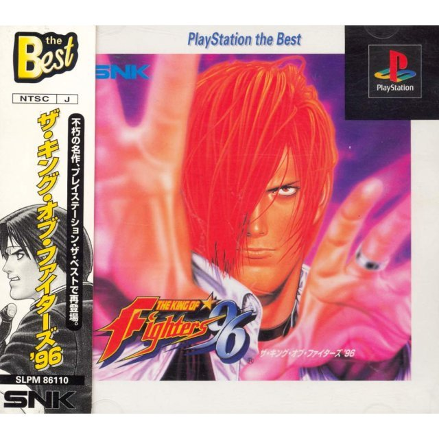The King of Fighters '96 (PlayStation the Best)