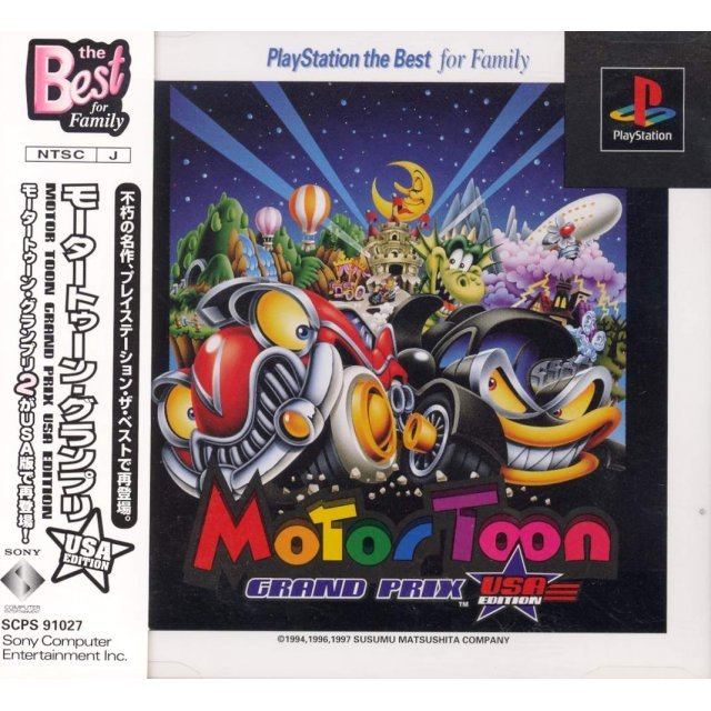 Motor Toon Grand Prix: USA Edition (PlayStation the Best)