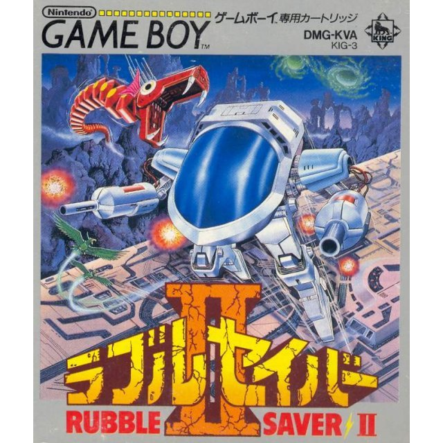 Rubble Saver II