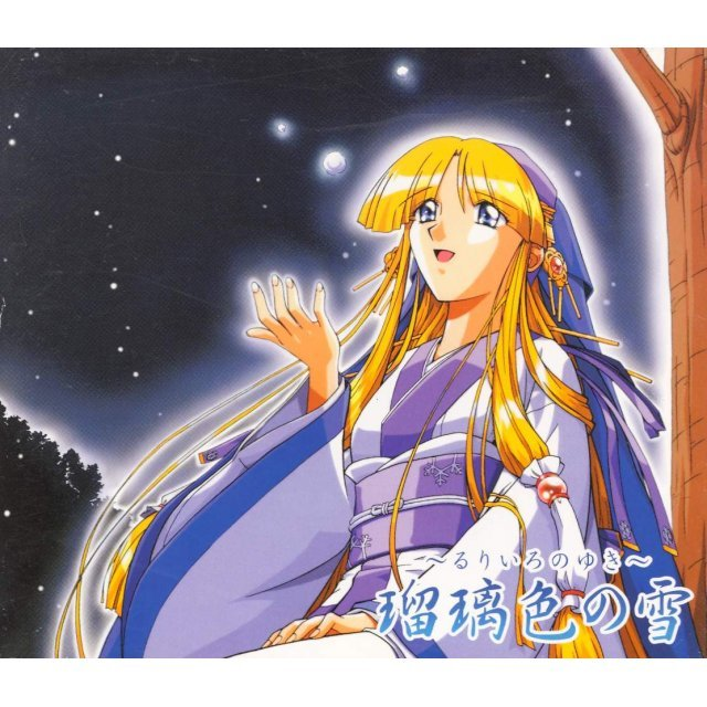 Ruriiro no Yuki [Limited Edition]