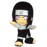 Naruto Strong Wind Transmission Plush Doll - Model D: Neji