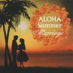 Aloha Marriage