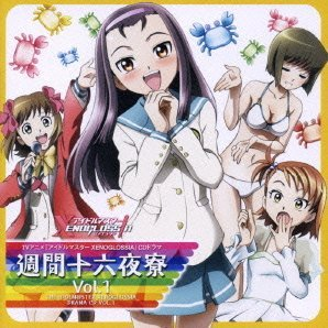 Idol Master Xenoglossia Drama CD Vol.1