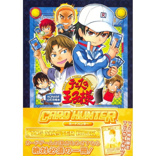 The Prince of Tennis: Card Hunter TCG Master Book