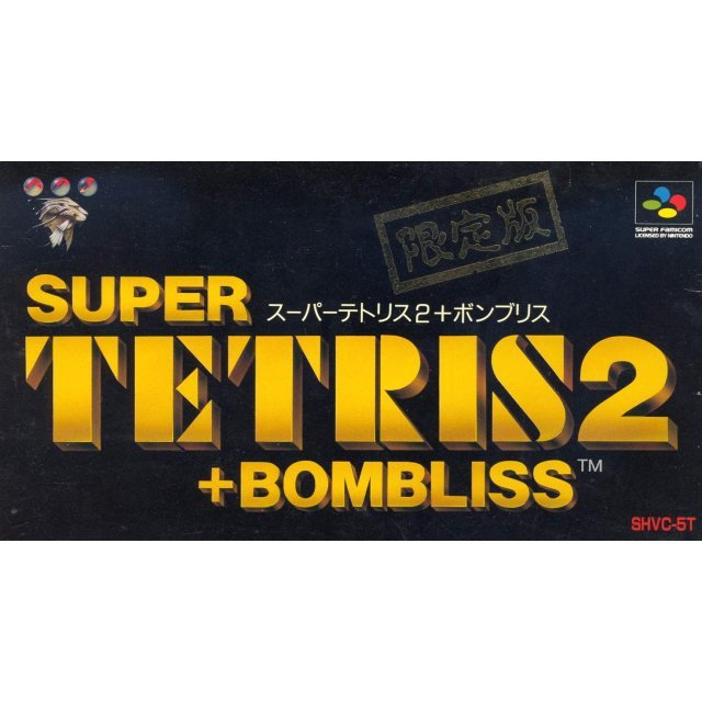 Super Tetris 2 + Bombliss [Limited Edition]