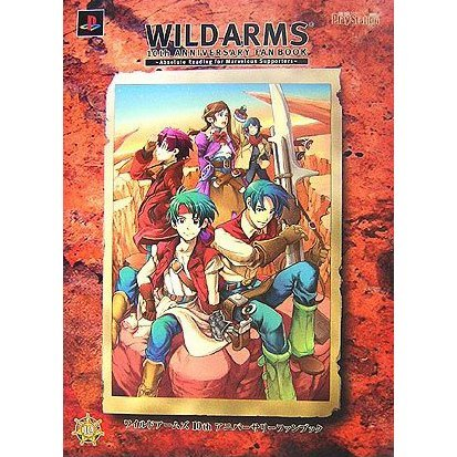 Wild Arms 10th Anniversary Fan Book - Absolute Reading for Marvelous Supporters