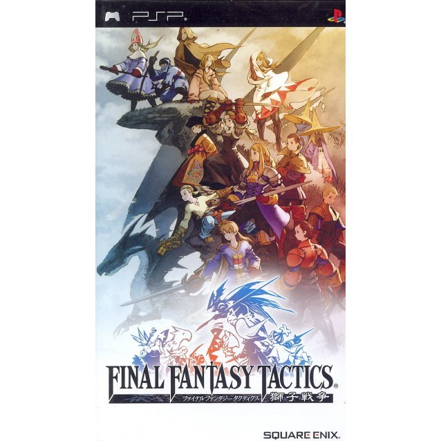 Final Fantasy Tactics: Shishi Sensou