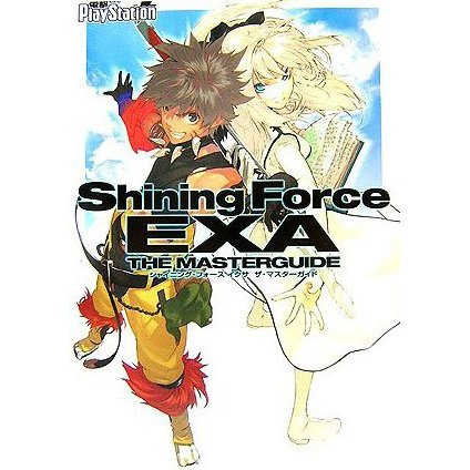 Shining Force Exa: The Master Guide