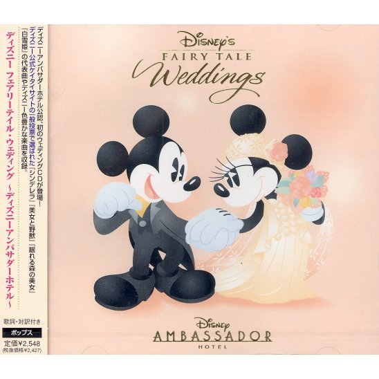 Fairy Tale Weddings Disney Ambassadar