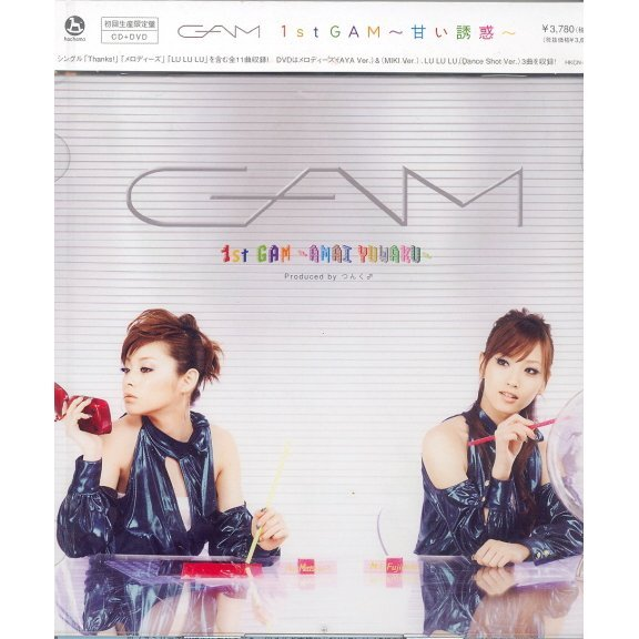 1st Gam -Amai Yuwaku [CD+DVD Limited Edition]