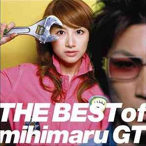 The Best of Mihimaru GT [CD+DVD Limited Edition]