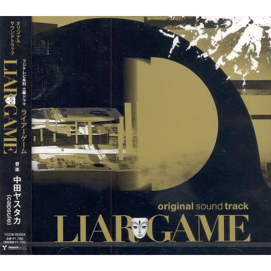 Liar Game Soundtrack