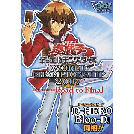 Yu-Gi-Oh Duel Monsters World Championship 2007 - Road To Final Formal Strategic Guide