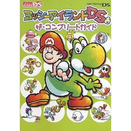 Yoshi's Island DS: The Complete Guide