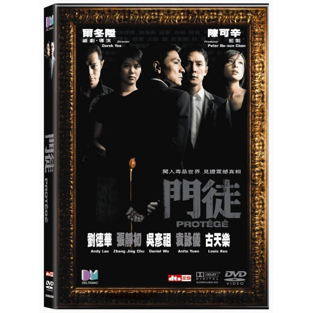 Protege [2-Disc Edition]